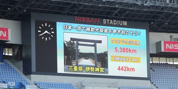 参加ランナー全員の現在位置三重県伊勢神宮の写真
