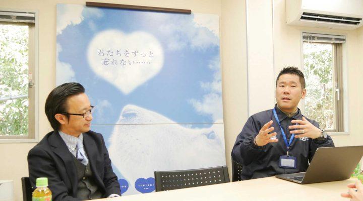 若月社長とスタッフ松江様の写真