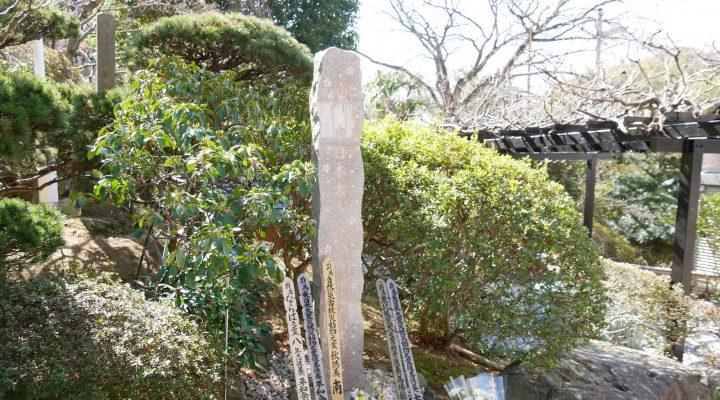 背の高い石に桜模様と文字。絆、東日本大震災被災動物慰霊碑